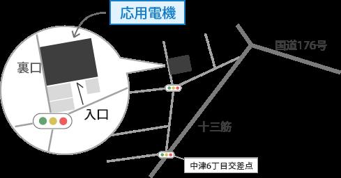 応用電機へのマップ